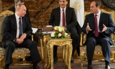 Russia and Egypt to sign nuclear power plant deal