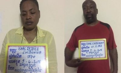 Nigerian Couple Arrested For Digitally Stealing Over $400,000 From Bank In Cambodia