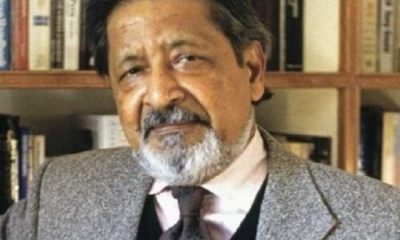 British Author And Nobel Laureate, Vidiadhar Naipaul Dies At 85