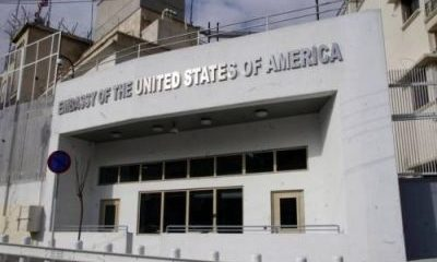 How Strange 'Passport With White Powder' Led To Shutdown Of US Embassy's Abuja Consular Section