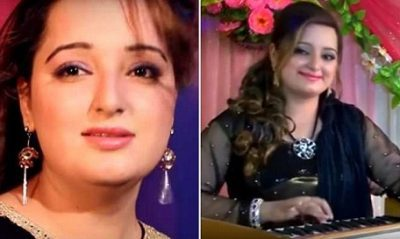 Pakistani Actress & Singer Shot Dead By Husband
