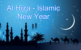 Muslims Demand Holiday For Islamic New Year