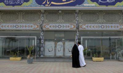 Saudi Arabia Stops Gender-Segregated Entrances In Restaurants