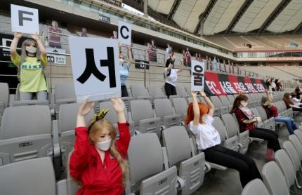 South Korea using mannequins to fill space during football match