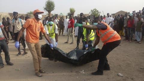 Maiduguri Attack Death Toll Rises To Six
